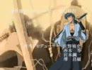 [MAD] Fate/stay night + MUSASHI GUN道