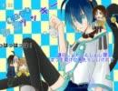 【UTAUと】マジカル★ぬこツッキー【愉快な仲間たち】