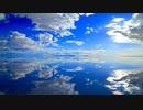 世界の絶景150選 【超高画質】