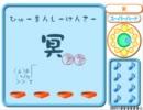 ポピラⅡDX HAPPY SKY - 冥 【PPRPlayer】