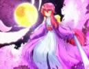 東方夢時空BGM Maniacal Princess 小兎姫のテーマ