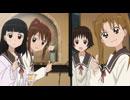 たまゆら(OVA) みっつめ「みんなで歩けばハッピー、なので」