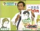 栗田貫一:いろいろな人のまねで「スシ食いねェ!」