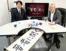 堤堯『著者に聞く』#4後編 ゲスト:中野剛志『TPP亡国論』