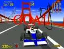 Virtua Racing -BAY BRIDGE-