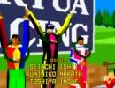 Virtua Racing -ACROPOLIS-