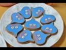 世界に1つだけスライムクッキーを型から自作してみた【アイシング】