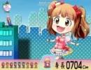 きらりん育成ゲーム「きらりん☆レッスン」