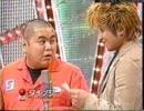 好きなお笑いネタ 008-ダイノジ