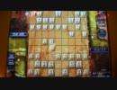 5割極位が天下一将棋会2を必死に頑張る Part137