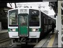 【迷列車で】№3 PARTS EATER MEIPPOI【いこう?】