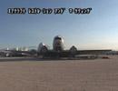 TRI-008 砂漠の駐機場と墓場 飛行機の行方 Vol.1  4/9