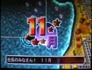 桃太郎電鉄16実況プレイ part8【真ノンケ対戦記☆四つどもえの16年決戦】
