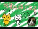 【朗読】我輩は猫であるPart2【結月ゆかり】