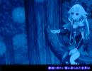 【かがみねいあ】水晶の森 -Forest of Cry