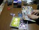 遊戯王で闇のゲームをしてみたZEXAL 闇の座談会 その10の2 thumbnail