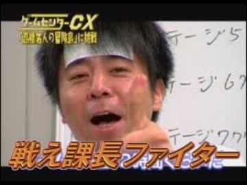 ゲームセンターCXテーマソング 3曲まとめて+たまゲー ゲーム ...