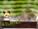東方追跡者 ~ネメシス=T型が幻想入り~ case.07
