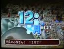 桃太郎電鉄16実況プレイ part9【真ノンケ対戦記☆四つどもえの16年決戦】