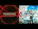 【マッシュアップ】さよならトリッPARANOiA~HADES~【DDR × jubeat】