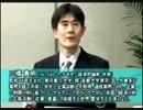 三橋貴明さんが格安航空会社に消極的意見
