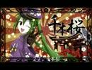 【作業用BGM】ボカロ30曲サビメドレー