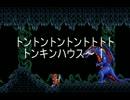 【Falcom Sound 320kbps】SFC版 イースⅢ~WANDERERS FROM Ys~死神の電撃