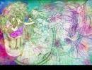 【初音ミク】羊水ホリック【オリジナル民