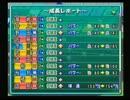 【ゆっくり実況】パワプロ15栄冠ナイン 国見比呂育成計画PART.36