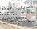 鉄道模型キットをつくってみた 東急7700系-01-