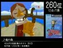 【2ch】第5回みんなで決めるゲーム音楽ベスト100(+600) Part15