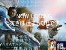 【競輪】熊本ダービー、国武アナと辻アナの比較