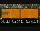 【iM@S×SW2.0】レーゼルドーンの開拓者たち:07-03【卓ゲM@Ster】