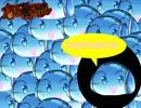 【UTAUカバー】 PONPONPON / 水滴コボル