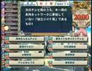 おっさんゲーマーのQMA8にチャレンジ(;´Д`) EXTRA 7