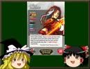 カードゲームyomiをゆっくり解説#2Jaina