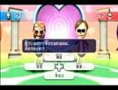 「実況」 Wii party を二人でプレイしてみたよ!