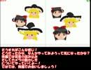 【MMD】超初心者用MMD解説講座【ゆっくり】 前編