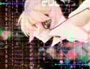 【鏡音レンオリジナル曲】サイバーパンクシティー稲城【妄想電脳世界】