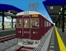 霊夢とアリスが揃って阪急電車の乗務を担