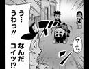 VOMIC ロック・リーの青春フルパワー忍伝 (1)