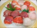 【ラップで丸める】手鞠寿司【作ってみた】