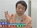 【青山繁晴】一歩前進、千歩後退の領土外交[桜H24/3/9]
