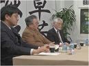 2/3【討論!】経済討論23弾!日本亡国予算案を斬る![桜H24/3/10]