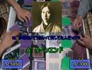 【デュエル動画】よし、遊戯王するか【デッキ解説】part4
