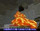 【続いた】 灯台のMinecraft その2 【ゆっくり実況プレイ】