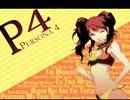 ペルソナ4特殊OP「True Story」