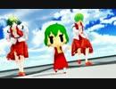 【MMD】フラワーマスター達でBREEZE【モデル配布】