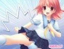 とらぶるツインズ(PCゲーム)サンプルボイス CV高橋美佳子