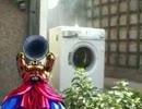 もしも一人用のポッドが洗濯機だったら